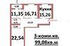 Продажа трехкомнатной квартиры в Чернигове, на ул. Лесная 42 район Яловщина фото 3