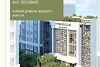 Продажа трехкомнатной квартиры в Чернигове, на ул. Лесная 42 район Яловщина фото 4