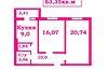 Продажа двухкомнатной квартиры в Чернигове, фото 2