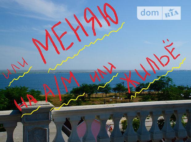 Продажа квартиры, 1 ком., Республика Крым, Черноморское, c.Межводное, Приморская
