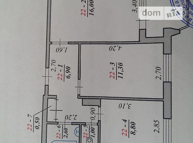 Продажа квартиры, 2 ком., Черновцы, р‑н.Комарова-Красноармейская, Красноармейская улица