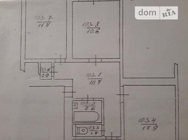 Продажа трехкомнатной квартиры в Черновцах, на Комарова 19-21 район Комарова-Красноармейская фото 1