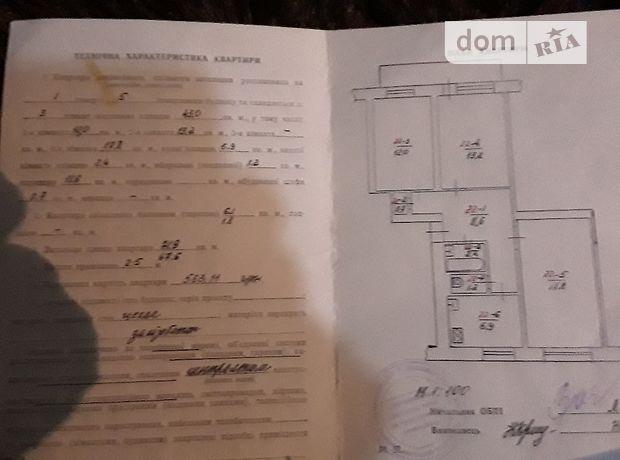 Продаж квартири, 3 кім., Чернівці, р‑н.Паркова зона, Достоєвського Федора вулиця