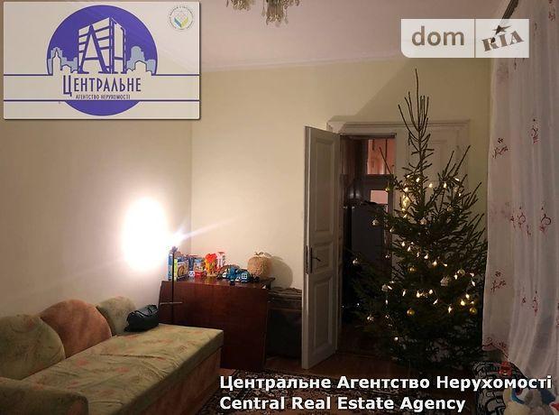 Продаж двокімнатної квартири в Чернівцях на вулиця Лук'яна Кобилиці район Першотравневий фото 1