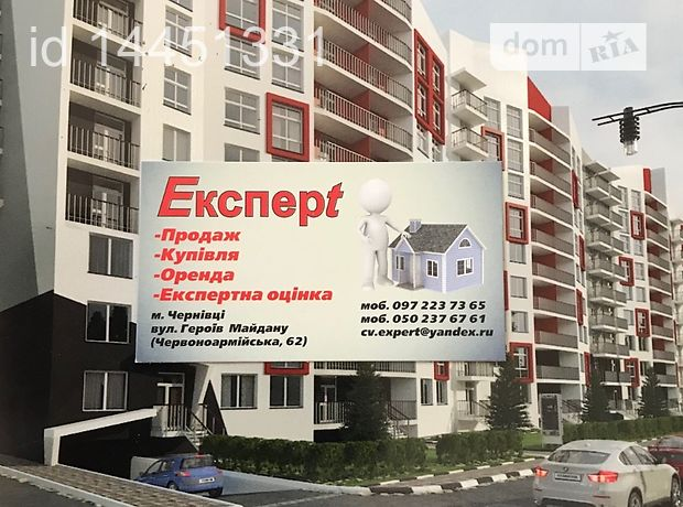 Продажа квартиры, 1 ком., Черновцы, р‑н.Проспект, Независимости улица