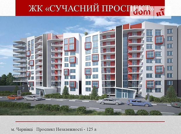 Продаж квартири, 3 кім., Чернівці, р‑н.Проспект, Проспект Независимости, буд. 125 а