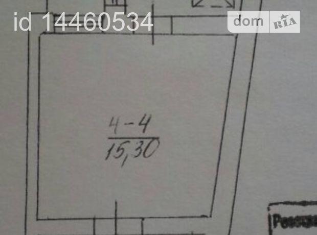 Продажа квартиры, 2 ком., Черновцы, р‑н.Центр, Запорожская улица