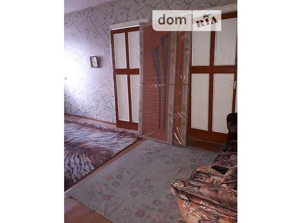 Продажа трехкомнатной квартиры в Дергачах, на Театральный пер. район Козачья Лопань фото 1