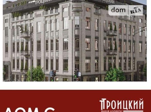 Продажа двухкомнатной квартиры в Днепре, на ул. Шевченко 9 район Нагорка фото 1