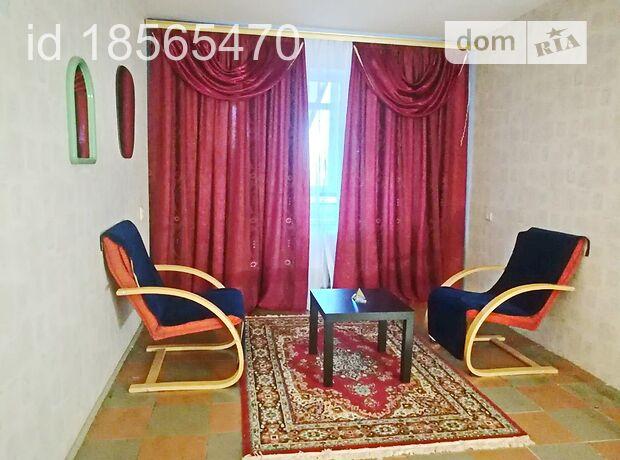 Продажа трехкомнатной квартиры в Днепре, на просп. Героев район Победа-4 фото 1