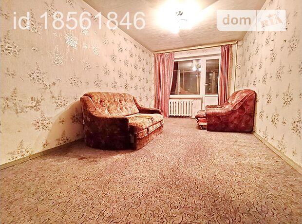 Продажа трехкомнатной квартиры в Днепре, на бул. Славы район Победа-6 фото 1