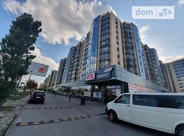 Продажа двухкомнатной квартиры в Днепре, на ул. Набережная Победы 44 район Соборный фото 2