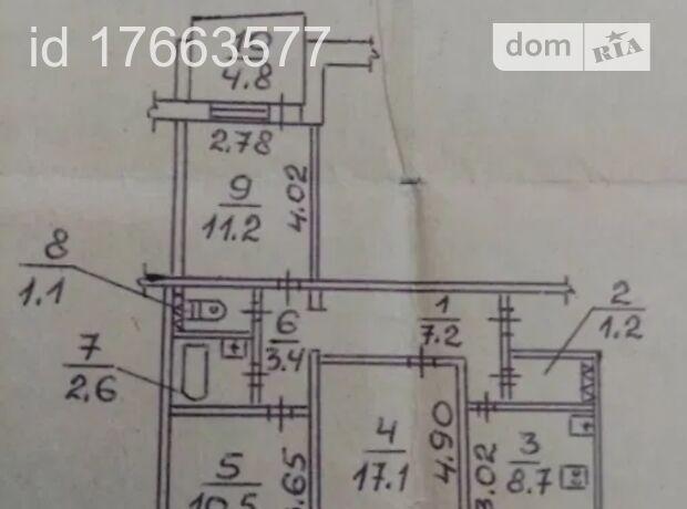 Продажа трехкомнатной квартиры в Днепре, на бул. Славы район Сокол фото 1