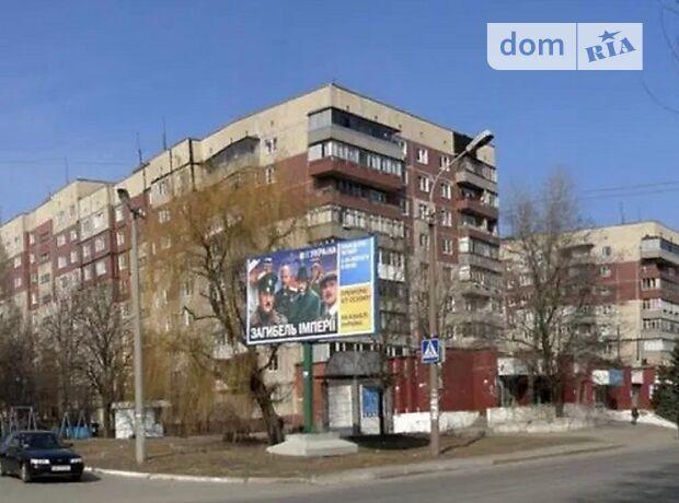 Продажа двухкомнатной квартиры в Днепре, на ул. Комарова космонавта район Сокол фото 1