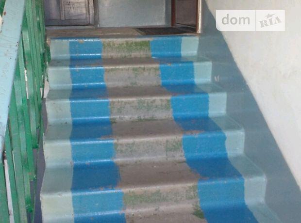 Продаж однокімнатної квартири в Дніпродзержинську на вул. Матросова 45, район Дніпродзержинськ фото 1