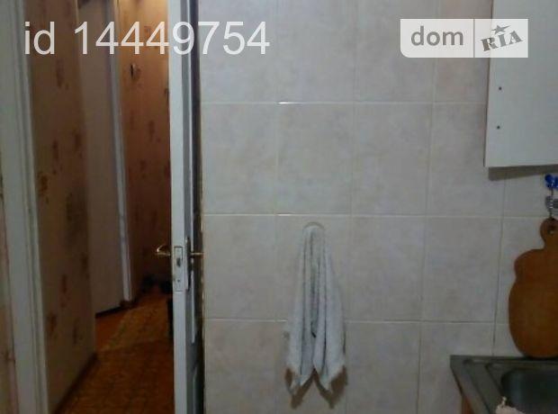 Продажа квартиры, 1 ком., Днепропетровск, р‑н.12 квартал, Нечая Данилы улица