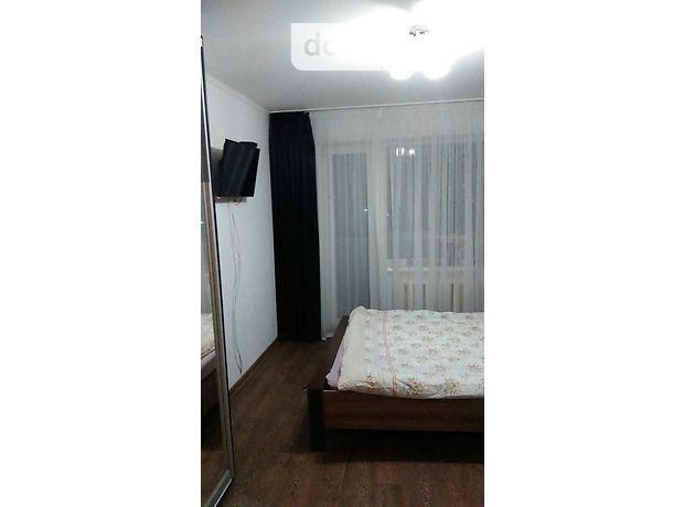 Продажа трехкомнатной квартиры в Днепропетровске, на шоссе Донецкое район Амур-Нижнеднепровский фото 1
