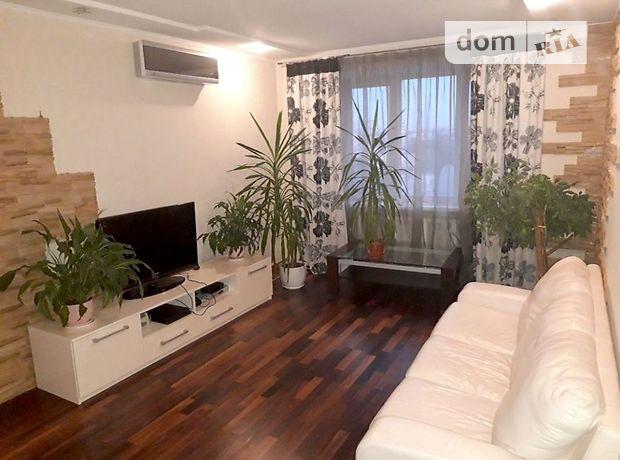 Продажа четырехкомнатной квартиры в Днепропетровске, на шоссе Донецкое 7, район Амур-Нижнеднепровский фото 1