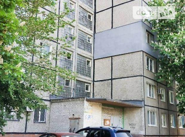 Продаж однокімнатної квартири в Дніпропетровську на просп. Слобожанський 129, район Амур-Нижньодніпровський фото 1