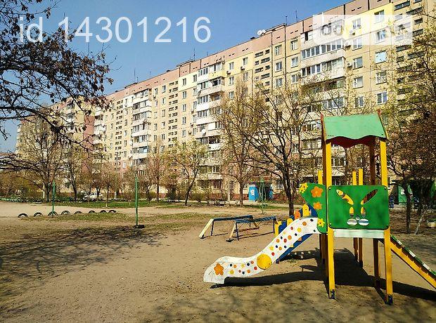 Продажа квартиры, 3 ком., Днепропетровск, р‑н.Амур-Нижнеднепровский, Крушельницкой