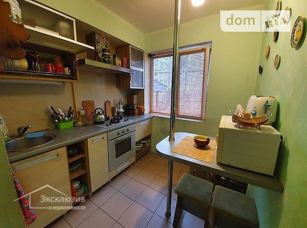 Продаж двокімнатної квартири в Дніпропетровську на Артеківська вулиця 25, район Амур-Нижньодніпровський фото 1