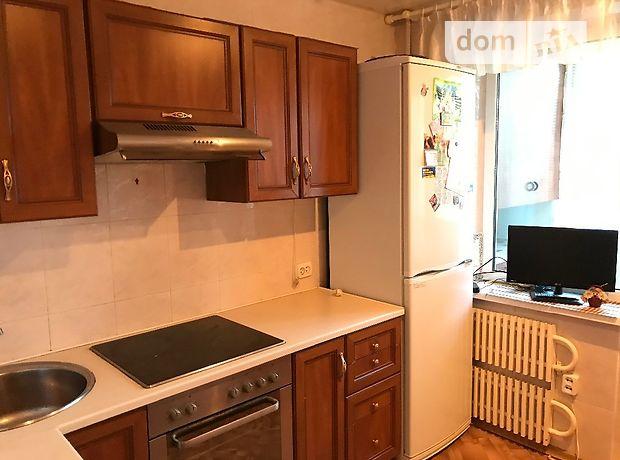 Продаж однокімнатної квартири в Дніпропетровську на вул. Богомаза район Амур-Нижньодніпровський фото 1