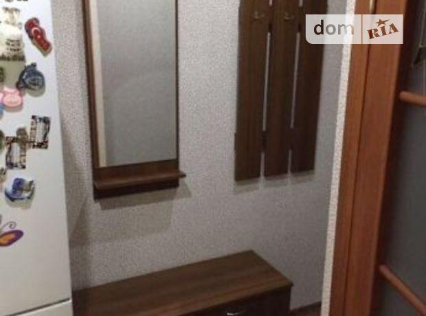 Продажа двухкомнатной квартиры в Днепропетровске, на ул. Орловская район Чечеловский фото 1