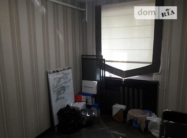 Продаж двокімнатної квартири в Дніпропетровську на вул. Високовольтна район Соборний фото 1