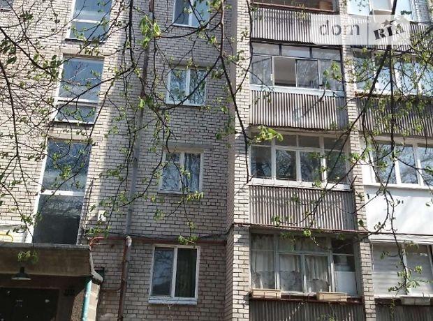 Продажа квартиры, 2 ком., Днепропетровск, р‑н.Чечеловский, Рабочая улица, дом 95 а