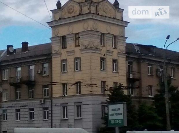 Продаж трикімнатної квартири в Дніпропетровську на вул. Робоча район Чечелівський фото 1