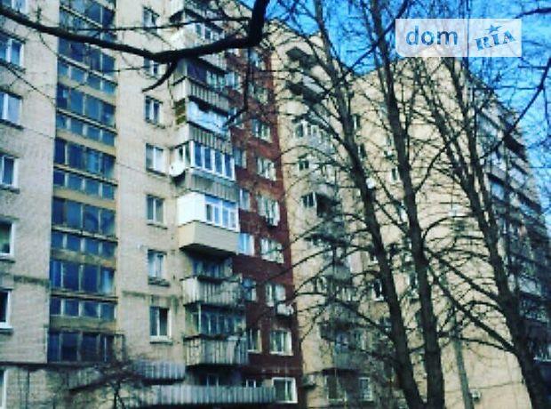 Продажа квартиры, 3 ком., Днепропетровск, р‑н.Чечеловский, Титова улица