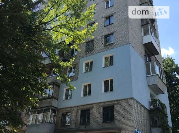 Продажа квартиры, 3 ком., Днепропетровск, р‑н.Гагарина, Абхазская улица