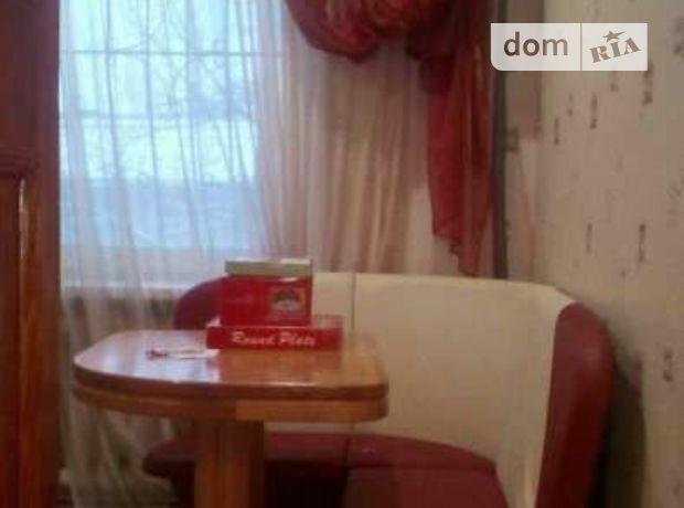 Продаж трикімнатної квартири в Дніпропетровську район Гагаріна фото 1