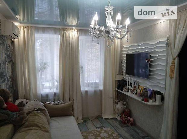 Продажа квартиры, 1 ком., Днепропетровск, р‑н.Гагарина, Абхазская