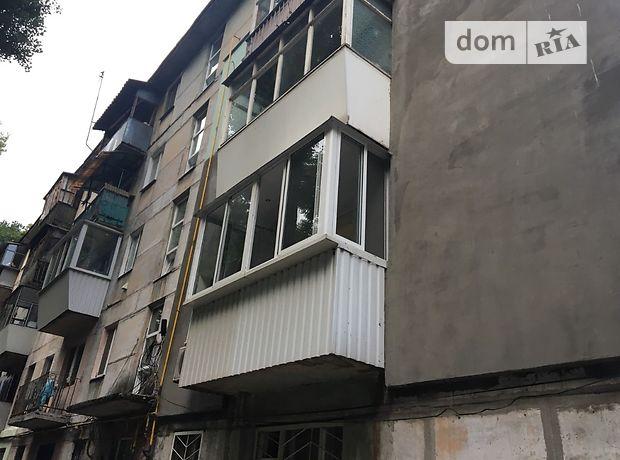 Продажа квартиры, 2 ком., Днепропетровск, р‑н.Гагарина