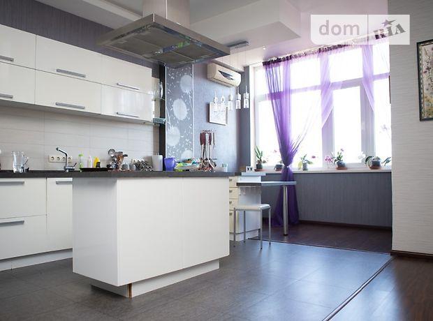 Продажа трехкомнатной квартиры в Днепропетровске, на ул .Гусенко  17, район Нагорка фото 1