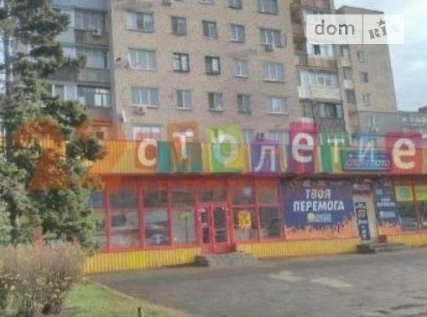 Продажа квартиры, 1 ком., Днепропетровск, Газеты «Правда» проспект, дом 90