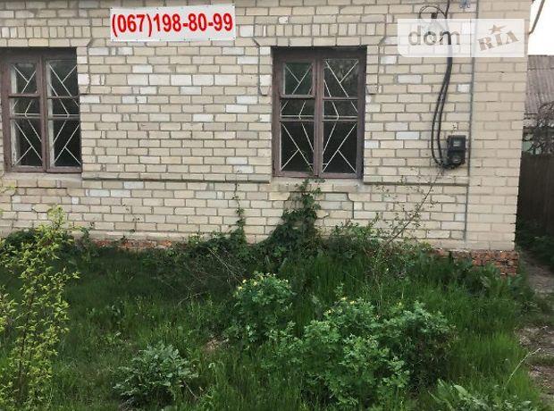 Продажа квартиры, 4 ком., Днепропетровск, р‑н.Игрень, Солнечногорская улица