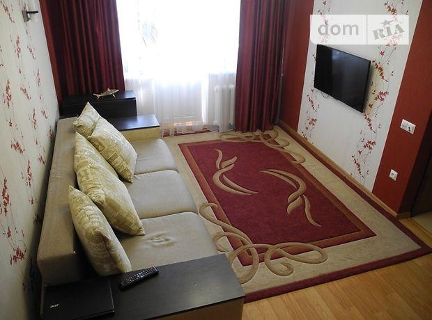 Продажа трехкомнатной квартиры в Днепропетровске, на ул. Батумская 44, район Индустриальный фото 1