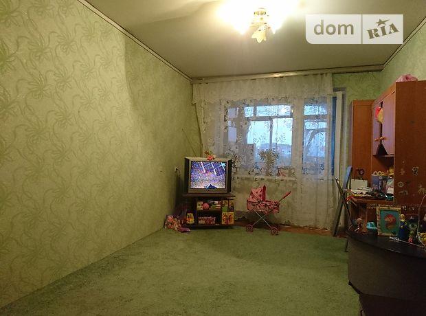 Продажа двухкомнатной квартиры в Днепропетровске, на шоссе Донецкое 144, район Индустриальный фото 1