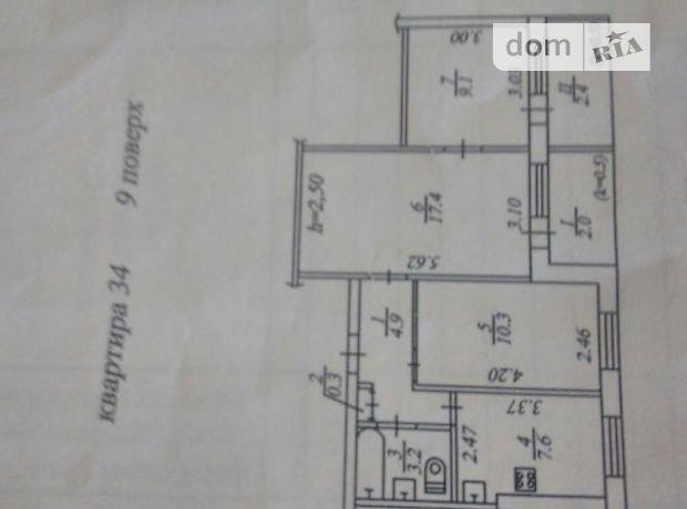 Продажа квартиры, 3 ком., Днепропетровск, р‑н.Индустриальный, Гули Королевой