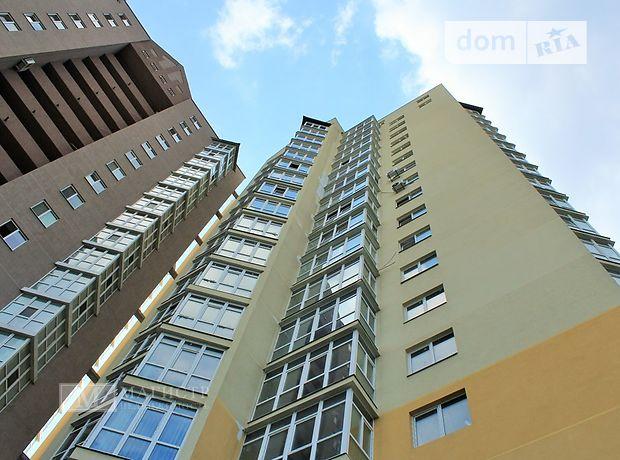 Продажа квартиры, 3 ком., Днепропетровск, р‑н.Жовтневый, Мандрыковская улица
