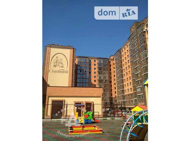 Продажа квартиры, 1 ком., Днепропетровск, р‑н.Жовтневый, Высоковольтная улица