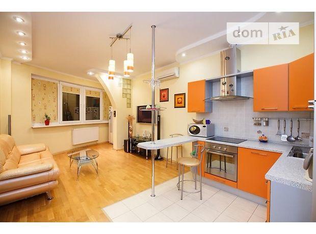 Продажа квартиры, 3 ком., Днепропетровск, р‑н.Жовтневый, Баумана улица, дом 10