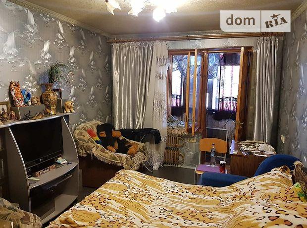 Продажа двухкомнатной квартиры в Днепропетровске, на ул. Байкальская 84, район Калиновая Правда фото 1