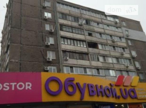 Продаж двокімнатної квартири в Дніпропетровську на просп. Слобожанський 73, район Калинова Правда фото 1