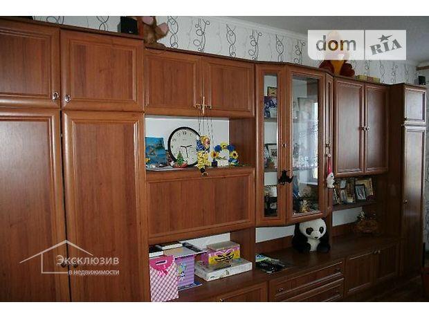 Продажа квартиры, 2 ком., Днепропетровск, р‑н.Коммунар