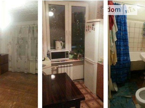 Продажа квартиры, 3 ком., Днепропетровск, р‑н.Коммунар