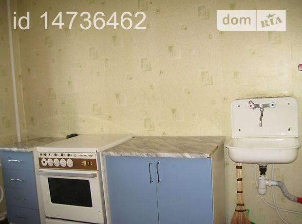 Продажа квартиры, 1 ком., Днепропетровск, р‑н.Коммунар, ст.м.Коммунаровская, Коммунаровская улица, дом 10