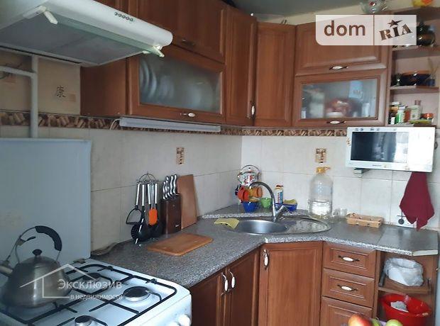 Продажа трехкомнатной квартиры в Днепре, на ул. Тверская район Косиора фото 1